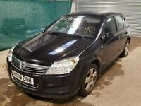 VAUXHALL ASTRA 1.6 PETROL BREAKING FOR SPARES TEL 07814971951