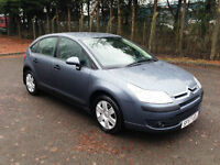2008.57.CITROEN C4 SX.1.6 HDI.TURBO DIESEL.FIVE DOOR.