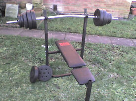 127.6 lb 58 kg Dumbbell & Barbell Weights + Bench - Heathrow