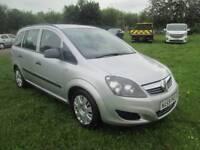 Vauxhall Zafira 1.6 i 16v Life 5dr Good / Bad Credit Car Finance (silver) 2009