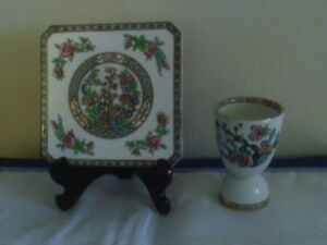 Vintage Indian Tree by Maddock and Coalport
