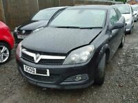 VAUXHALL ASTRA 1.6 2004-2009 BREAKING FOR SPARES TEL 07814971951 HAVE FEW IN STOCK