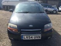 Cheap car of the day 2004 Daewoo Kalos, starts and drives, car located in Gravesend Kent, no MOT, he