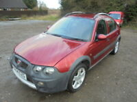 Rover Streetwise 1.4 16V SE 103PS (red) 2004