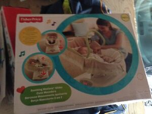 Fisher price, Safari Soothing Motions Glider, X7041
