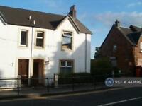3 bedroom house in Stirling Road, Glasgow, G63 (3 bed)