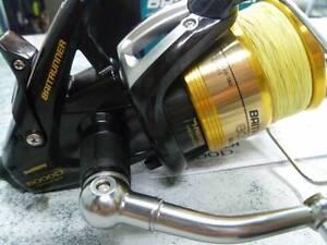 Shimano BAITRUNNER 8000D fishing reel with 4 bearings. Near New Frankston Frankston Area Preview