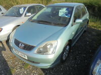 Honda Civic (silver) 2005