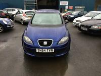 Seat Altea 1.6 Reference 5dr 12 months MOT- **Managers Special- 3 Months Warranty**