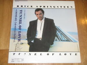 a2 LP BRUCE SPRINGSTEEN TUNNEL OF LOVE rare promo label Japan edition with OBI s - Italia - a2 LP BRUCE SPRINGSTEEN TUNNEL OF LOVE rare promo label Japan edition with OBI s - Italia