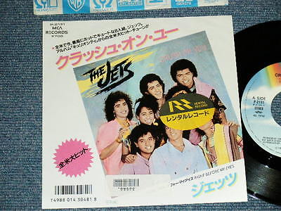 """THE JETS  Japan 1986 Ex 7""""45 CRUSH ON YOU"""