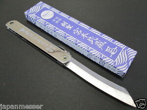 miyamoto musashi higonokami japanische klappmesser taschenmesser messer ebay. Black Bedroom Furniture Sets. Home Design Ideas