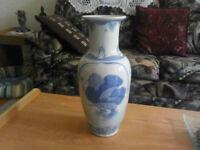 Vase chinois bleu