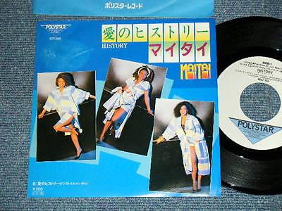 """MAI TAI Japan 1985 NM 7""""45 HISTORY"""