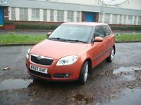 Skoda Fabia 1.9 TDI PD 3 5dr (orange) 2008