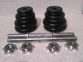 46 lb 21 kg Metal Spinlock Dumbbell Weights - Heathrow