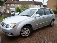 2006 Kia Cerato 1.6 GS 5dr Hatchback 34000mls only