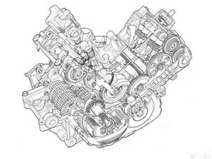 Engine for 1994 Honda VFR 750 Gear Driven Cams