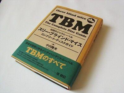 TBM The Complete Disc Guide Tsuyoshi Yamamoto Isao Suzuki JAPAN BOOK