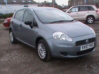 FIAT GRANDE PUNTO 1.2 5 DOOR GREY 1 YEARS MOT CLICK ONTO VIDEO LINK FOR MORE INFORMATION ABOUT IT
