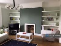 1 bedroom in Brockley, London, SE4