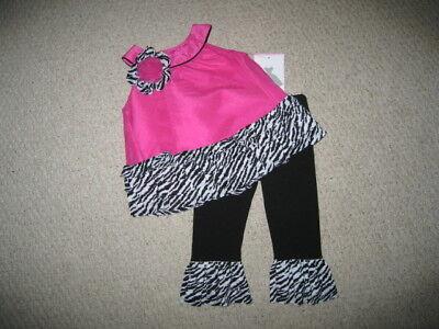 Pink Zebra Boutique (NEW