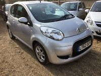Citroen C1 VTR+ 1.0 3 door hatchback petrol manual grey