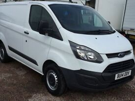 FORD TRANSIT CUSTOM 2.2 290 LR P/V 1d 99 BHP 3x Heavy Duty Roofbars (white) 2014