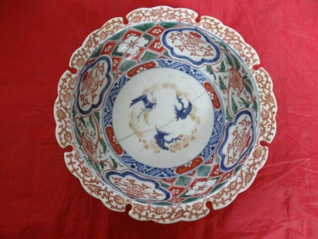 Very Fine Antique Chinese Multi-Color Bowl Signed