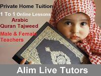 QURAN | TAJWEED | HIFZ | ARABIC ➖ 1 TO 1 HOME TUITION & ONLINE ♦️ EXPERIENCED & QUALIFIED TEACHERS