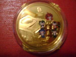 Beijing Olympics 2008 8 days to go Commemorative Medallion Peterborough Peterborough Area image 1