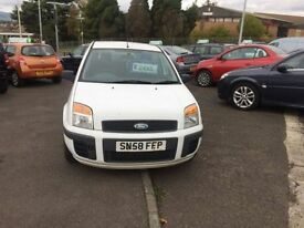 FORD FUSION 1.4 STYLE CLIMATE 5d 68 BHP (white) 2008