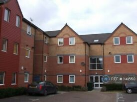 2 bedroom flat in Lowater Place, Carlton, Nottingham, NG4 (2 bed) (#1141560)
