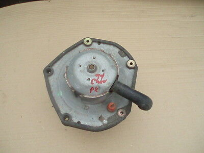 Blower Motor ID 52476834 Fits 97-00 CHEVROLET 2500