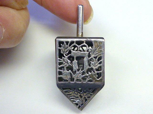 Vintage Sterling Silver Leaf Filigree DREIDEL Hanukkah Top Game Israel Judaica