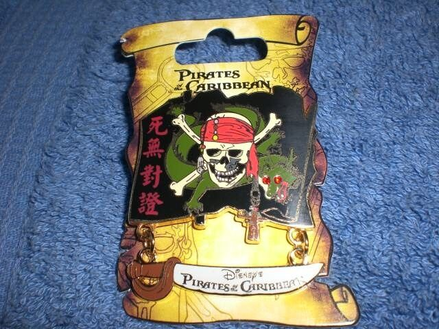 Disney DLR Disneyland Passholder Pirates of Caribbean AT WORLD