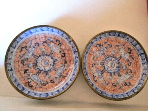 Lot 2 Vintage Brass ACF Japanese Porcelain Ware Bowls Red Blue Hand Painted
