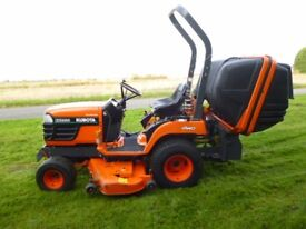 KUBOTA BX2200 COMPACT TRACTOR MOWER FAN COLLECTOR
