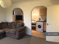 1 bedroom flat in Robin Close, Uxbridge, UB8 (1 bed)