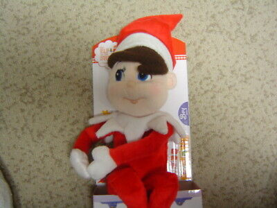 The Elf on the Shelf Plushee Pal Blue Eyed Light Skin BOY Doll Plus **NIB