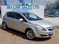 VAUXHALL CORSA 1.4 SXI A/C 16V 5d 90 BHP A GREAT EXAMPLE INSIDE A (silver) 2009
