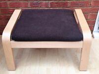 Footstool cushion Brown Colour Ikea POÄNG