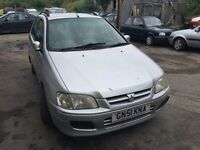 2001 Mitsubishi Space Star, starts and drives well, MOT until 2nd September, car located in Gravesen