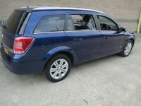 Vauxhall Astra Club CDTI Estate £30 Tax Per Year Diesel Car 1248cc 1.3 Blue 12 Months MOT