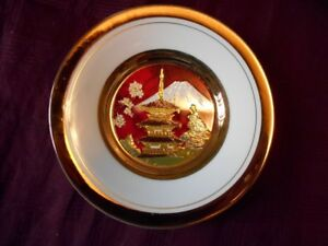 "Art of Chokin Collectible Plate 6"" EXCELLENT CONDITION"