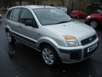 Ford Fusion 1.4i 16V 77BHP STYLE + **Automatic** (silver) 2010