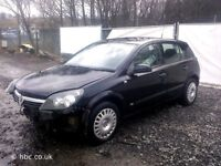 VAUXHALL ASTRA H 1.7 CDTI 2004-2009 BREAKING FOR SPARES TEL 07814971951 HAVE FEW IN STOCK