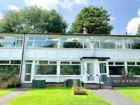 2 bedroom flat in Chapel Allerton, Leeds, LS7 (2 bed) (#1178540)
