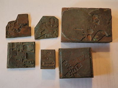 Vintage Metal Print Block Bread Bakery Letterpress Lot Of 6 Baking Printer A2