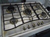 EX DISPLAY STAINLESS STEEL 5 BURNER HOTPOINT GAS HOB REF: 11557